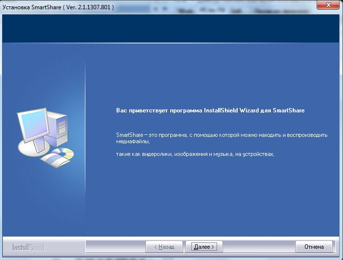Smart Share installer